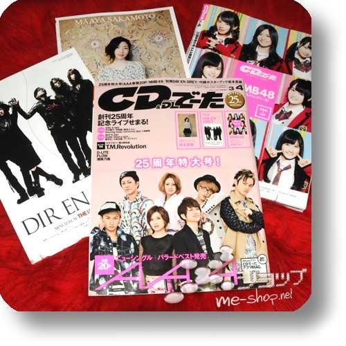 CD&DL DATA März/April 2013 (AAA, NNB48, Maaya Sakamoto, Dir en grey…)-0