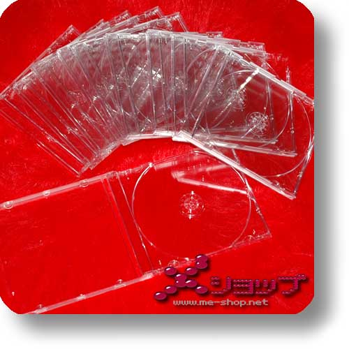CD-HÜLLE (Jewelcase), transparent (10 Stück)-0