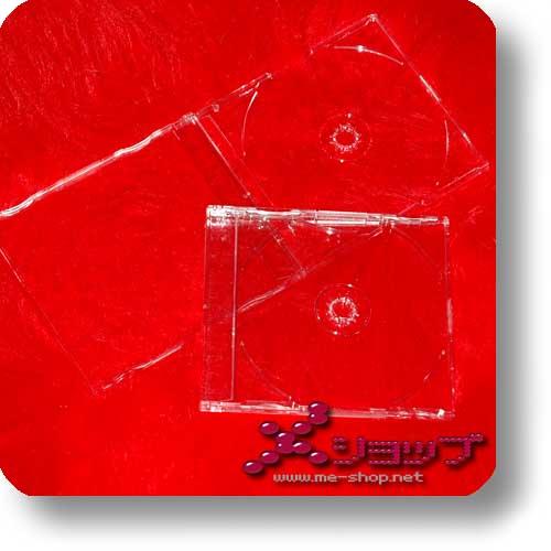 CD-MAXIHÜLLE-0