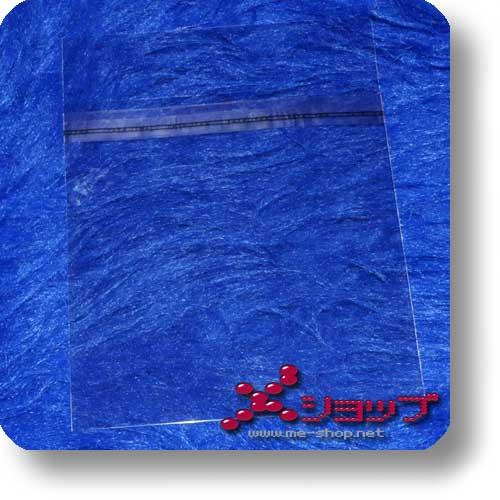 CD-SCHUTZHÜLLE - transparent, wiederverschließbar-0