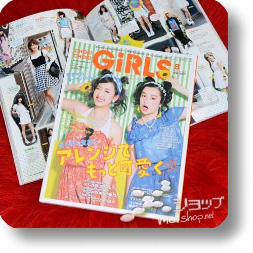 CHOKi CHOKi GiRLS August 2014 (Fashion & Lifestyle-Magazin) -0
