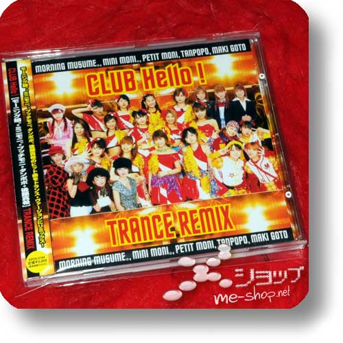 V.A. - CLUB Hello!TRANCE REMIX (feat. MORNING MUSUME, MINIMONI, PETIT MONI, TANPOPO, MAKI GOTO) (Re!cycle)-0