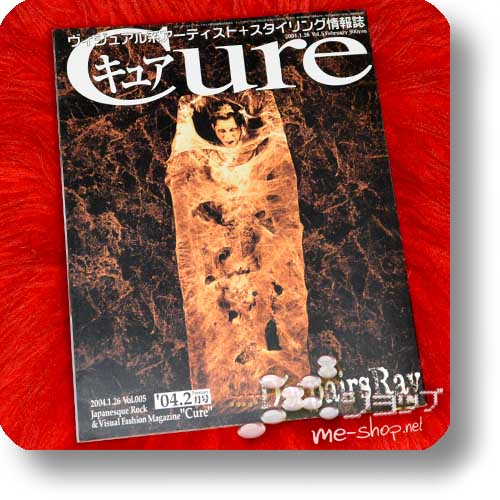 CURE Vol.5 (Februar 2004) D'espairsRay, Rentrer en Soi, Merry, Shulla... INKL.D'ESPAIRSRAY-POSTER! (Re!cycle)-0