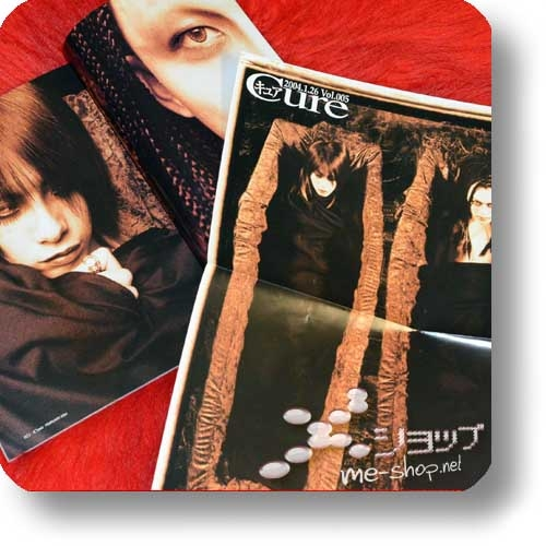 CURE Vol.5 (Februar 2004) D'espairsRay, Rentrer en Soi, Merry, Shulla... INKL.D'ESPAIRSRAY-POSTER! (Re!cycle)-21691