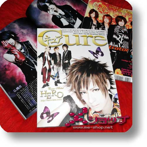 CURE Vol.98 (Nov.11) HERO/Administrator, Sadie, DaizyStripper...-0