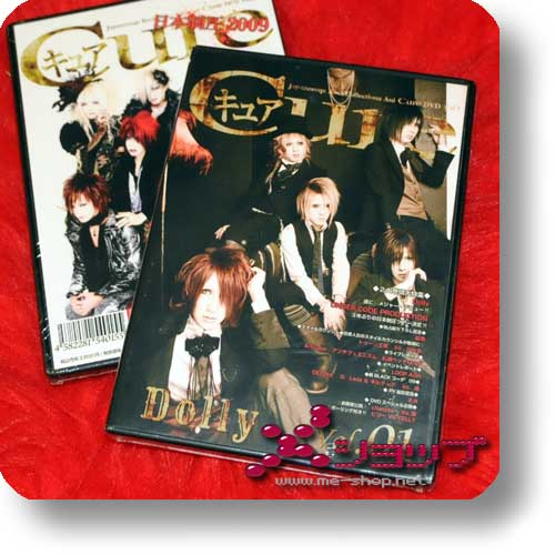 Japanesque Rock Collectionz Aid Cure DVD Vol.01 (Dolly, UNDER CODE PRODUCTION, ArtCube, Anti Feminism, LOOP ASH, DELUHI, nega, chariots, Billy, Cellt...)-0