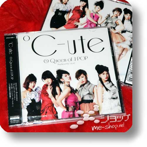°C-ute - 8 Queen of J-Pop LIM.CD+Live-DVD A-Type-0