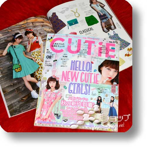 CUTiE no.373 August 2014 (Fashion & Lifestyle-Magazin)-0