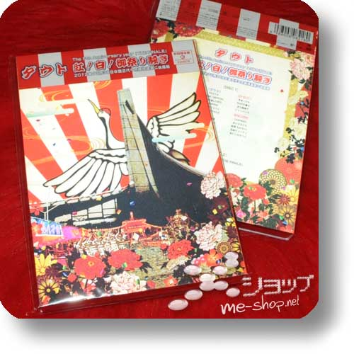 """D=OUT - The 5th Anniversary Year [THE FINALE] ... LIM. 2DVD+Bonus """"Red""""-0"""