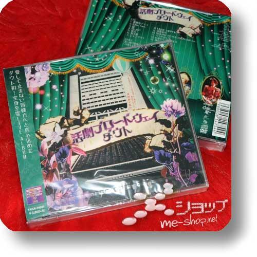 D=OUT - Katsugeki Broadway (LIM.CD+DVD B-Type) -0