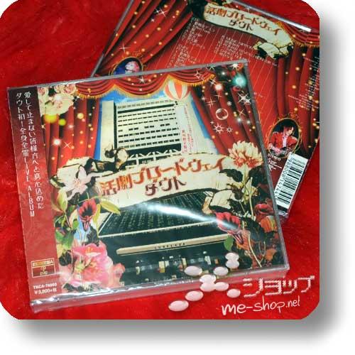 D=OUT - Katsugeki Broadway (LIM.CD+DVD A-Type)-0