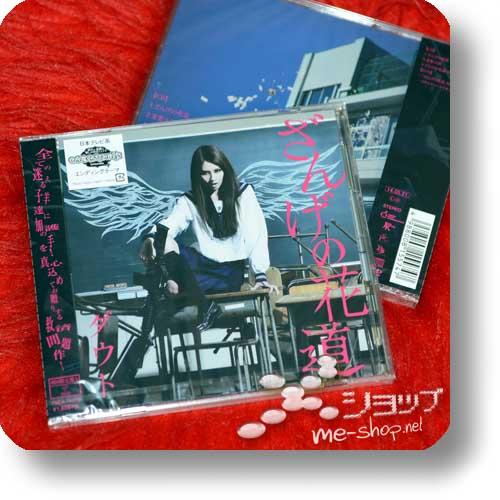 D=OUT - Zange No Hanamichi (LIM.CD+DVD A-Type)-0