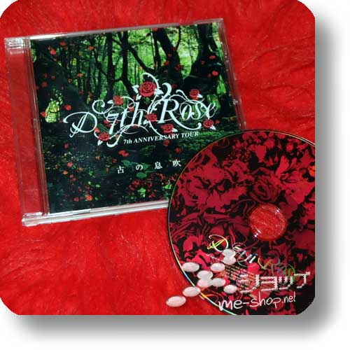 """D - Inishie no ibuki (7th Anniversary Tour """"7th Rose"""" Final Opening SE / Onetrack Single) (Re!cycle)-0"""