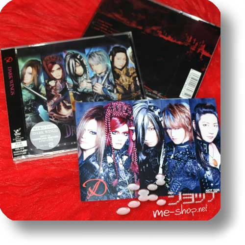 D - Dark Wings lim.MCD D-Type inkl.Bonustrack! +Bonus-Fotopostkarte!-0