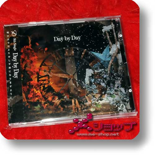 D - Day by Day (Re!cycle)-0