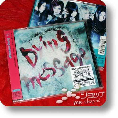 D - Dying Message - C-Type inkl. Bonustrack-0