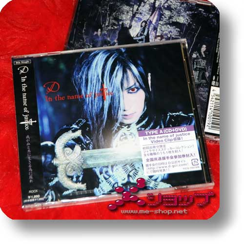 D - In the name of justice LIM.CD+DVD (A-Type inkl.Sticker)-0