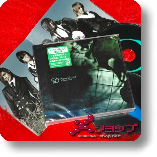 D - Neo culture -Beyond the world- LIM.CD+DVD A-Type (Re!cycle)-0