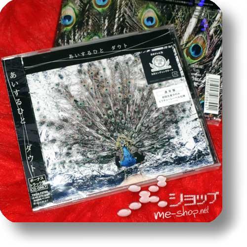 D=OUT - Aisuru hito (inkl. Bonustrack!)-0