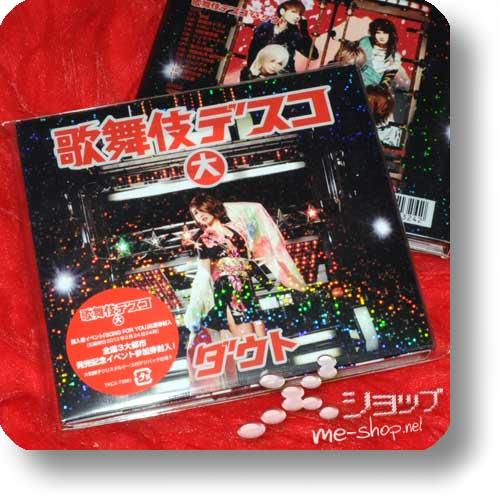 "D=OUT - Kabuki Disco (LIM.CD+DVD ""Dai"") (Re!cycle)-0"