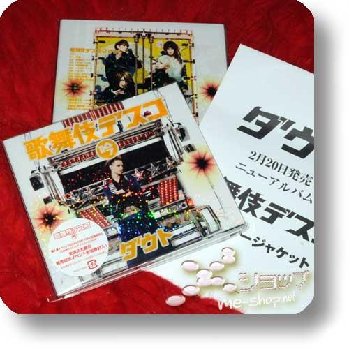 "D=OUT - Kabuki Disco (LIM.CD+DVD ""Gin"")+Bonus-Fotokarte!-0"