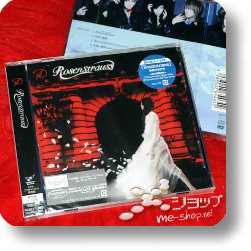 D - Rosenstrauss LIM.CD+DVD A-Type-0