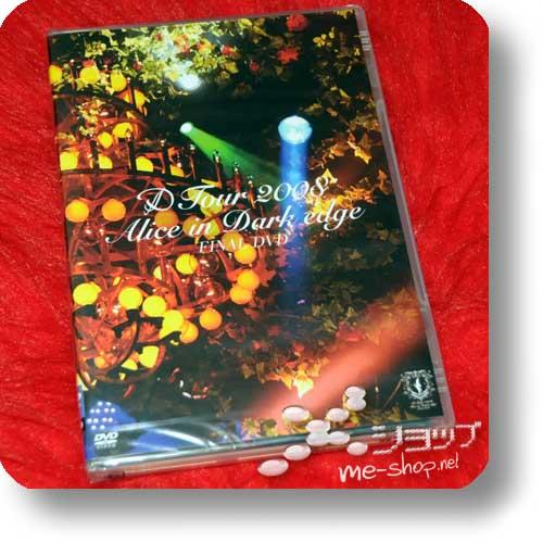 D - Tour 2008 Alice in Dark edge FINAL DVD-0
