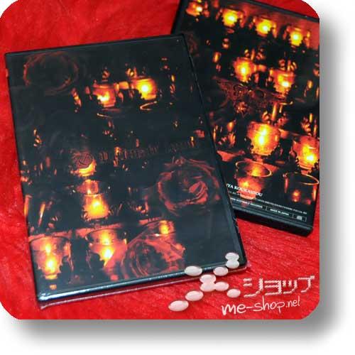 D - Ultimate Lover (2006.12.06 Shibuya Kokaido / Onetrack Single) (Re!cycle)-0