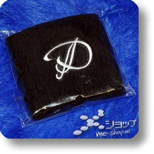 """D - Original Logo-Wristband """"Logo gestickt"""" (Schweißband)-0"""