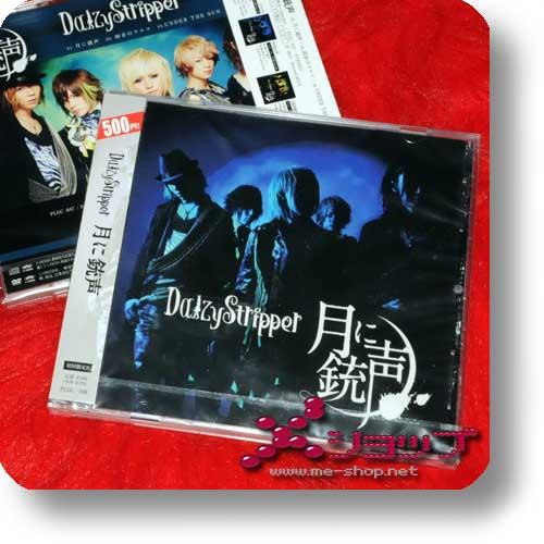 DAIZY STRIPPER (DaizyStripper) - Tsuki ni juusei LIM.MCD B-Type SPECIAL PRICE-0