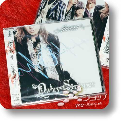 DAIZY STRIPPER (DaizyStripper) - ARREST (lim.CD+DVD A-Type)-0
