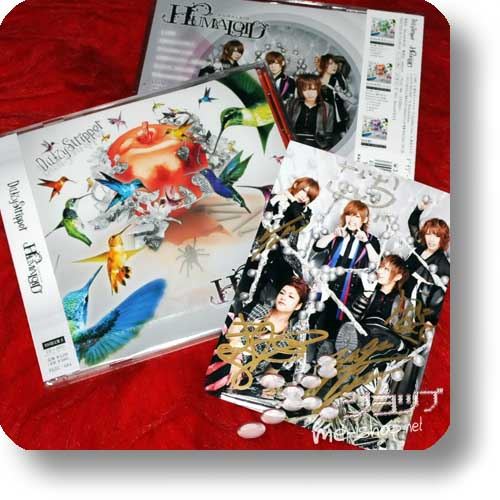 DAIZY STRIPPER (DaizyStripper) - HUMALOID lim.CD+DVD B+handsignierte Fotokarte!-0