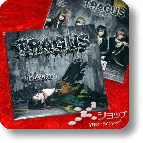 DAIZY STRIPPER (DaizyStripper) - TRAGUS (lim. Lowprice-CD)-0