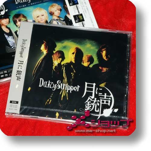 DAIZY STRIPPER (DaizyStripper) - Tsuki ni juusei-0
