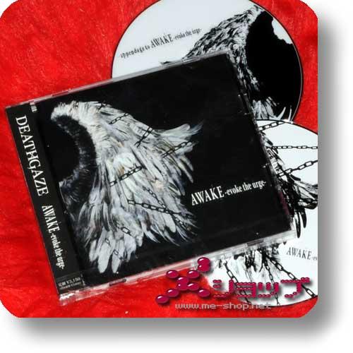 DEATHGAZE - AWAKE -evoke the urge- (lim.CD+DVD) (Re!cycle)-0