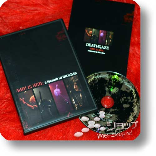 DEATHGAZE - BLOODY ALL LOVERS at Omotesando FAB 2009.12.20.Sun (DVD) (Re!cycle)-0