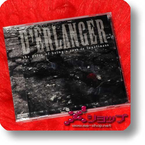 D'ERLANGER - The price of being a rose is loneliness-0