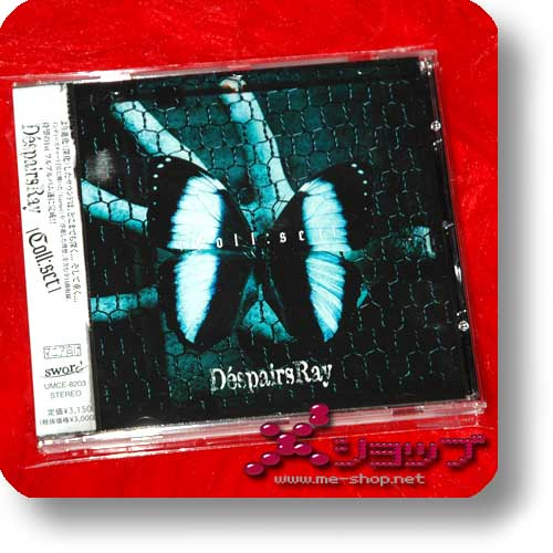 D'ESPAIRSRAY - [Coll:set] (Re!cycle)-0