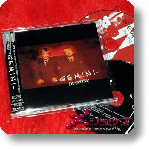 D'ESPAIRSRAY - GEMINI LIM.CD+DVD (Re!cycle)-0