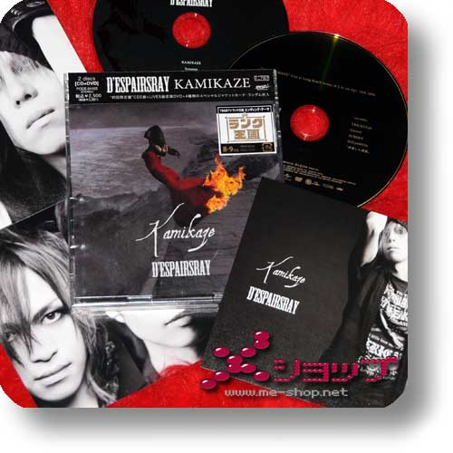 D'ESPAIRSRAY - Kamikaze LIM.CD+DVD+Fotokarte!-0