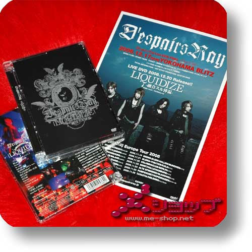 D'ESPAIRSRAY - Live Tour 2006 LIQUIDIZE DVD +Original Releaseflyer!-0