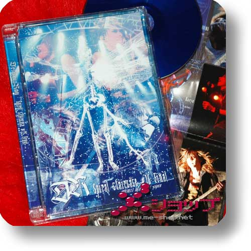 D'ESPAIRSRAY - Spiral Staircase #15 Final LIM.LIVE-DVD (Re!cycle)-0