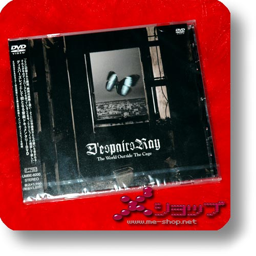 D'ESPAIRSRAY - The world outside the cage DVD (Re!cycle)-0