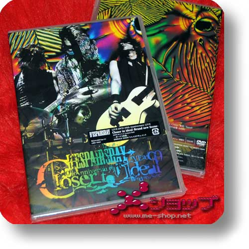 D'ESPAIRSRAY - 10th Anniversary LIVE Closer to ideal (DVD)-0