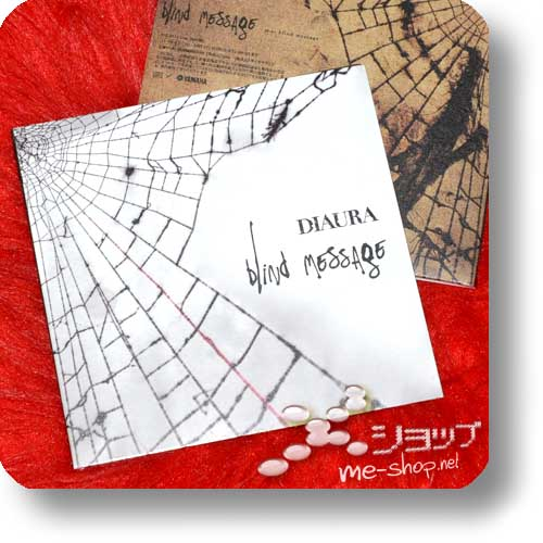 DIAURA - blind message-0