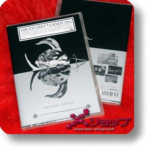 DIR EN GREY - A KNOT OF (DVD)-0