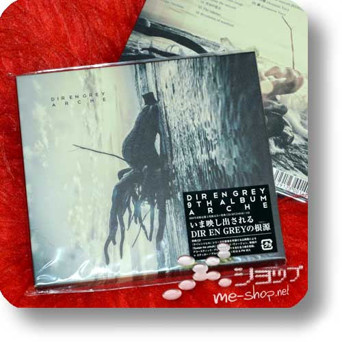 DIR EN GREY - Arche (lim.2CD) -0