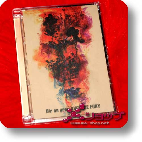 DIR EN GREY - AVERAGE FURY (PV-DVD) (Re!cycle)-0