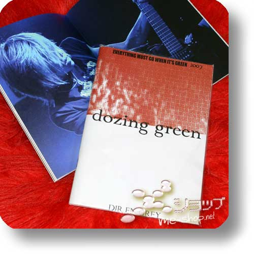 DIR EN GREY - Everything must go when it's green 2007 (Tourbook) (Re!cycle)-0