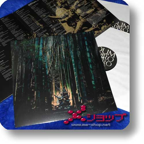 DIR EN GREY - DUM SPIRO SPERO lim. Doppel-LP (analog / deutsche Pressung)-0